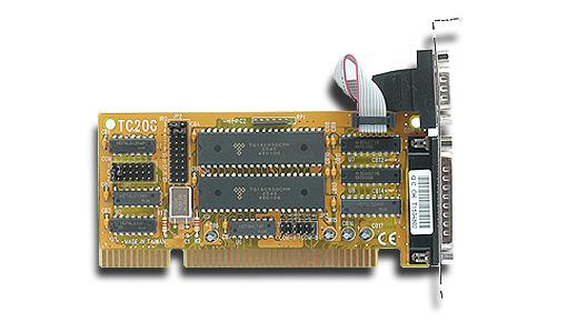 VScom 200/55 Turbo